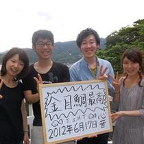 2012年6月17日宿泊②