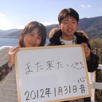 2012年1月31日宿泊②