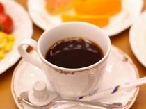 目覚めのコーヒーをどうぞ