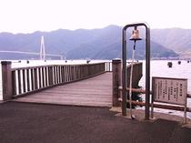 引き上げ記念桟橋
