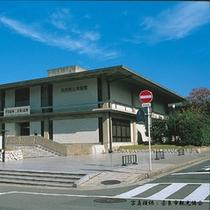 ■奈良県立美術館