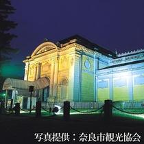■奈良国立博物館≪当館より徒歩約12分≫