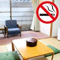 ■禁煙バストイレ付和室(6畳)