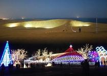 鳥取砂丘イリュージョン