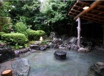庭園露天風呂(新)