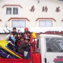 雪上車と子ども