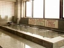 9F大浴場