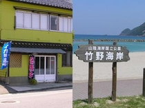 2分け家と海