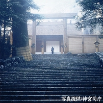 ■伊勢神宮内宮の正宮前