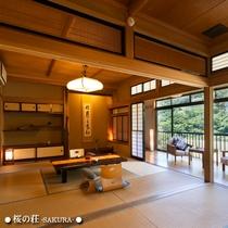 ■桜の荘-SAKURA-■<客室>