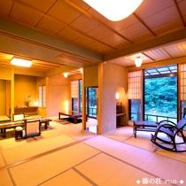 ■藤の荘-FUJI-■<客室>