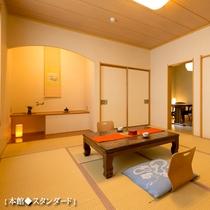 ■本館客室■