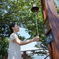 パノラマパークで幸せの鐘をならせば幸せが訪れるかも・・・