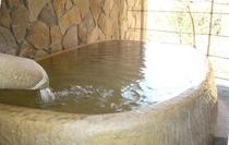 貸切風呂「こぶし之湯」露天