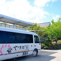 *【シャトルバス】毎日運行しています。仙台駅東口、泉の駅前に停まります