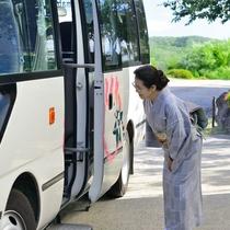 *【シャトルバス】毎日仙台駅~宿を往復していますので、お車をお持ちでないお客様でも安心です