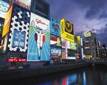 道頓堀♪水の都商人の町そして食いだおれの町コテコテな大阪情緒をお楽しみ下さい。