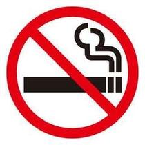 禁煙室♪お煙草吸われない方