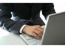 ビジネスマン応援♪全室インターネット使い放題!無線LAN接続無料!PCはご持参を!