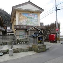 連ドラロケセット「外浦村役場」