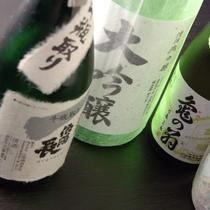 厳選された日本酒もご用意しております!(写真はイメージ)