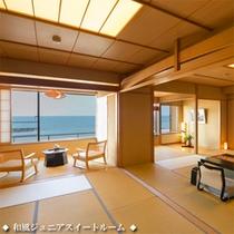 ■特別室■【和風Jr.スイート】