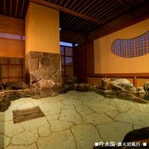 【吟水湯-Ginsui No Yu-】「露天岩風呂」
