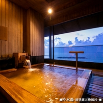 【吟水湯-Ginsui No Yu-】「展望露天檜風呂」