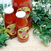 【食材】手づくりトマトジュース