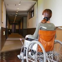 *館内/バリアフリー仕様で車椅子での移動もしやすいよう工夫しております。