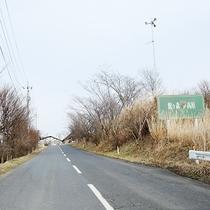 *当館までの道順/5.この緑の看板が見えたら、まもなく到着!