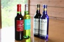 地元産のワイン