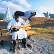 恐竜博物館で恐竜博士に♪