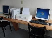 サロン室PC