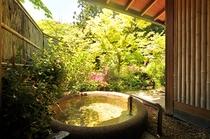 「澄」 庭園露天風呂(左官仕上)