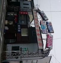 あけぼの町飲食店街