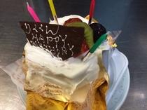 ケーキ別注文1500円、事前予約でお願いします。ご要望の方は備考欄にメッセージ入れてください。
