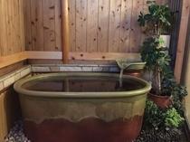 潮騒の湯(外湯)陶器風呂になりました!!