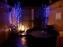 シルキーバス 陶器露天風呂