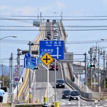 べた踏み坂(江島大橋)