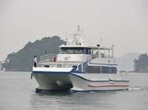 2008年春に導入された新しい高速船で快適船の旅!約13分