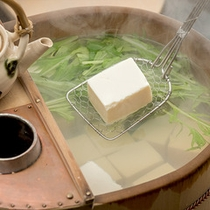 ■湯豆腐■
