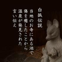 湯田温泉(4)