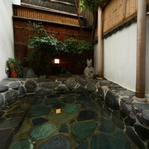 大浴場 花柏の湯 (3)
