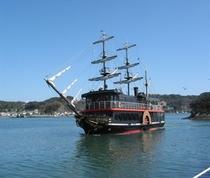 伊豆クルーズの黒船