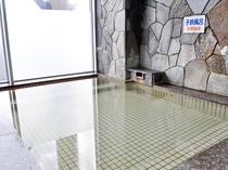 【大浴場】子供風呂