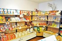 【売店】当館特製の海産物や加工品などもございます。