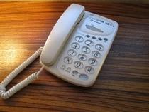 客室内線電話機