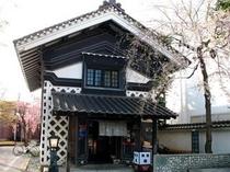 蔵の喫茶店