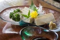 固豆腐の食べ比べを